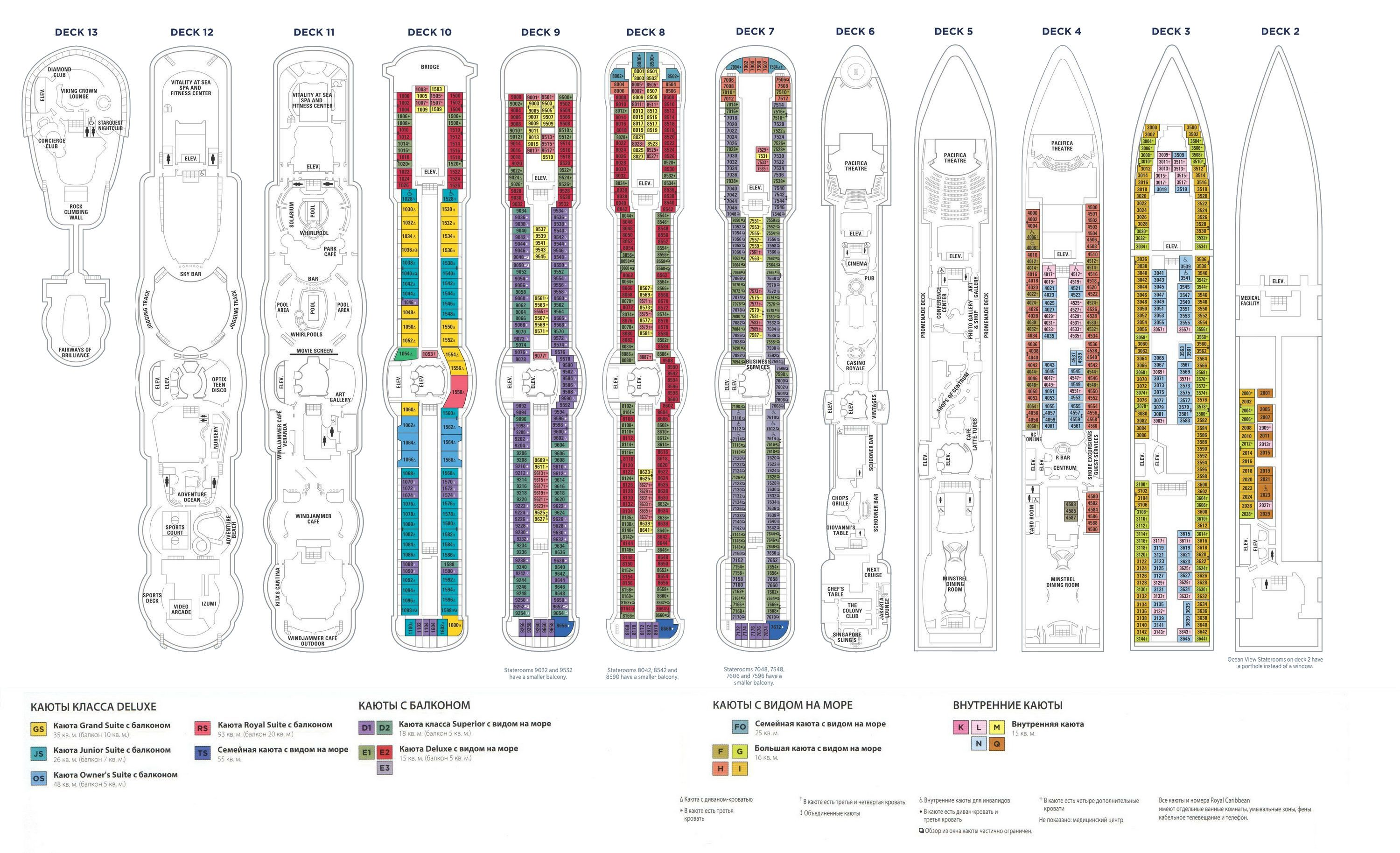 RCL_brilliance_of_the_seas_deck